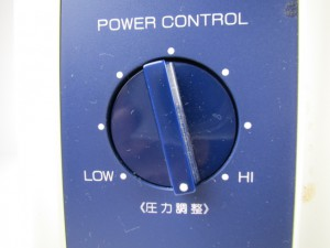 パワーコントロールスイッチ