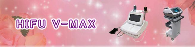 HIFU V-MAX 買取